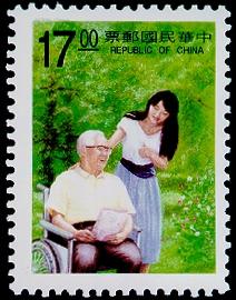 特337祥和社會郵票