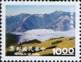 (S338.3)Special 338 Shei-Pa National Park Postage Stamps (1994)