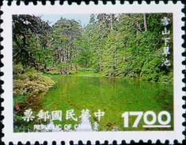 (S338.4)Special 338 Shei-Pa National Park Postage Stamps (1994)