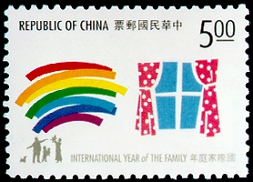 Special 339 International Year of the Family Postage Stamps (1994)