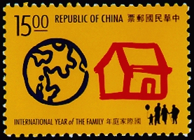(特339.2)特339國際家庭年郵票