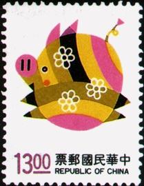 特341新年郵票(83年版)