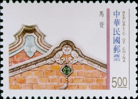 Special 342 Taiwan's Traditional Architecture Postage Stamps (1995)