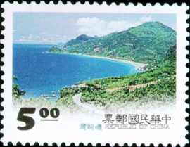 Special 348 East Coast National Scenic Areas Postage Stamps (1995)