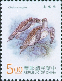 (S351.1 )Special 351 Sea Turtles Postage Stamps (1995)