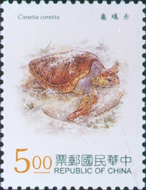(S351.2)Special 351 Sea Turtles Postage Stamps (1995)