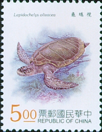 (S351.3)Special 351 Sea Turtles Postage Stamps (1995)