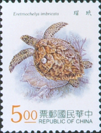 (S351.4)Special 351 Sea Turtles Postage Stamps (1995)