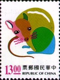 特352新年郵票(84年版)