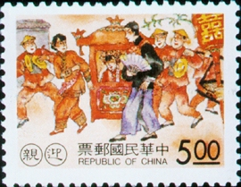Special 353 Traditional Wedding Ceremony Customs Postage Stamps (1996)