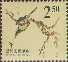 (D112.2)Definitive 112 Ancient Chinese Engraving Art Postage Stamps (1995)