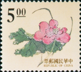 (D112.4)Definitive 112 Ancient Chinese Engraving Art Postage Stamps (1995)