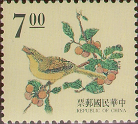 (D112.5)Definitive 112 Ancient Chinese Engraving Art Postage Stamps (1995)