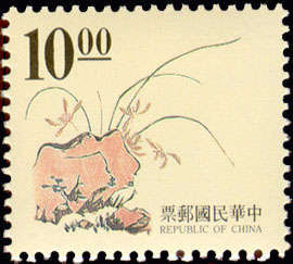 (D112.7)Definitive 112 Ancient Chinese Engraving Art Postage Stamps (1995)