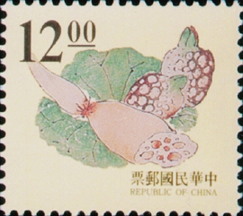 (D112.8)Definitive 112 Ancient Chinese Engraving Art Postage Stamps (1995)