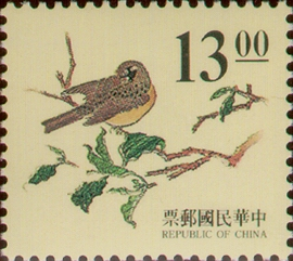 (D112.9)Definitive 112 Ancient Chinese Engraving Art Postage Stamps (1995)