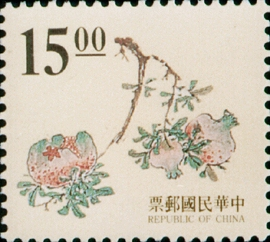 (D112.10)Definitive 112 Ancient Chinese Engraving Art Postage Stamps (1995)