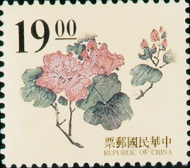 (D112.12)Definitive 112 Ancient Chinese Engraving Art Postage Stamps (1995)