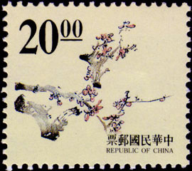 (D112.13)Definitive 112 Ancient Chinese Engraving Art Postage Stamps (1995)