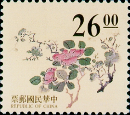 (D112.14)Definitive 112 Ancient Chinese Engraving Art Postage Stamps (1995)