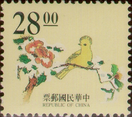 (D112.15)Definitive 112 Ancient Chinese Engraving Art Postage Stamps (1995)