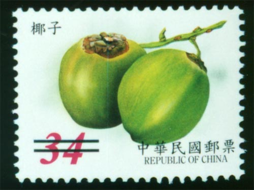 (常118.16)常118 水果郵票(第4輯)