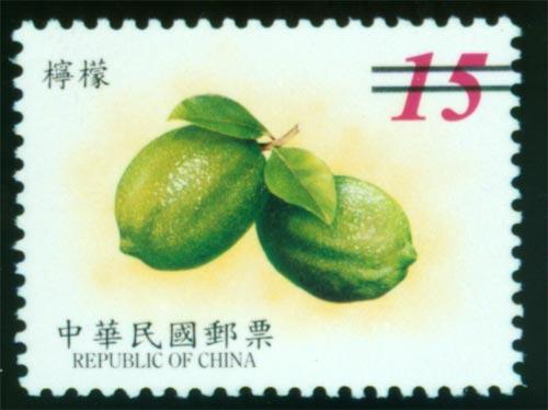 常118 添印水果郵票