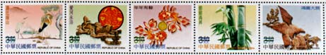 (Def.121.1-5)Def. 121 Personal Greeting Stamps(Issue of 2003)