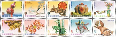 (Def.121.6-15)Def. 121 Personal Greeting Stamps(Issue of 2003)