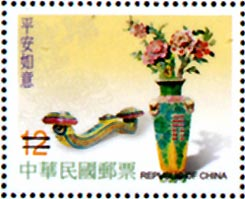 (Def.121.16)Def. 121 Personal Greeting Stamps(Issue of 2003)
