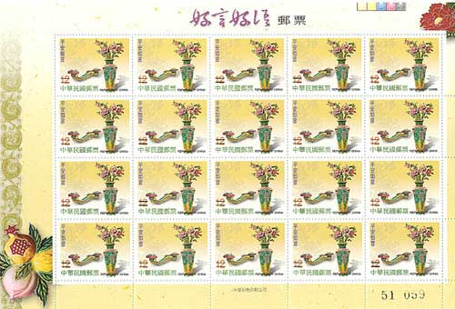(Def.121.16 a)Def. 121 Personal Greeting Stamps(Issue of 2003)