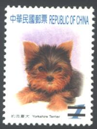 (常124.9)常124.3 寵物郵票(第3輯)