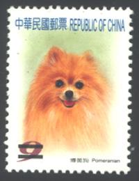 常124.3 寵物郵票(第3輯)