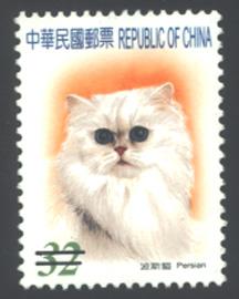 (常124.8)常124.2 寵物郵票(第2輯)