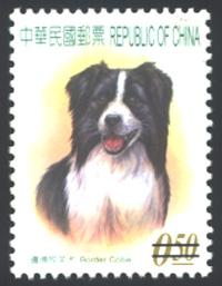 常124.4 寵物郵票(第4輯)