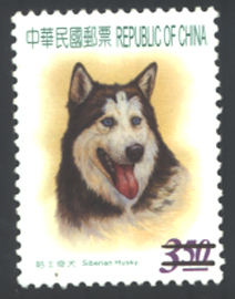 Def.124  Pets Postage Stamps