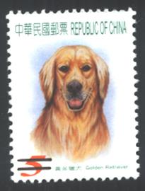 常124 寵物郵票
