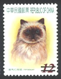 (常124.3)常124 寵物郵票