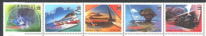 常125 旅行郵票