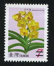 Def.126III Orchids of Taiwan Postage Stamps (III)
