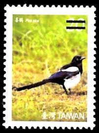 常128臺灣鳥類郵票(第3輯)