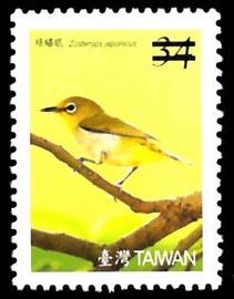 (常128.12)常128臺灣鳥類郵票(第3輯)