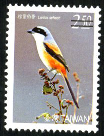 (Def.128.6)Def.128 Birds of Taiwan Postage Stamps (II)