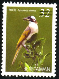 (Def.128.8)Def.128 Birds of Taiwan Postage Stamps (II)