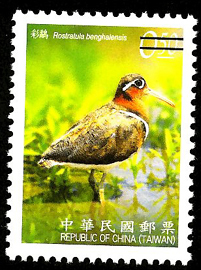 (Def128-13)Def.128  Birds of Taiwan Postage Stamps (IV)