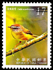 (Def.128.16)Def.128  Birds of Taiwan Postage Stamps (IV)