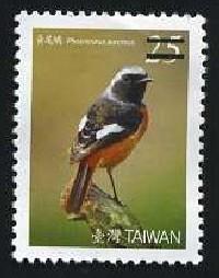常128  臺灣鳥類郵票(第1輯)