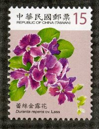 (常129.10)常129 花卉郵票(第3輯)