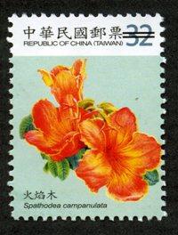 (Def.129.8)Def.129 Flowers Postage Stamps (II)
