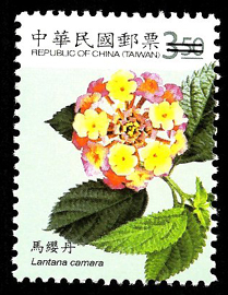 Def.129 Flowers Postage Stamps (I)